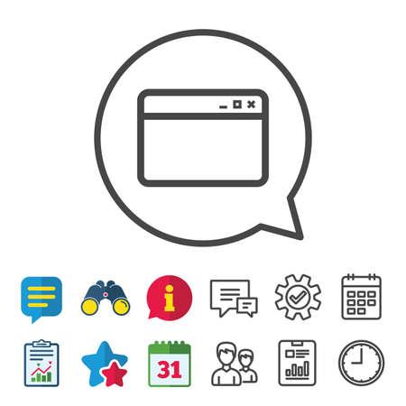 ブラウザー ウィンドウのアイコン。インター ネット ページの記号です。ウェブサイトの空のテンプレートのサイン。情報、レポート、およびカレ