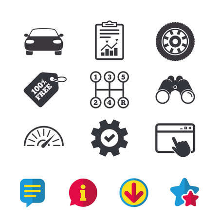 Transport icons. Car tachometer and mechanic transmission symbols. Wheel sign. Browser window, Report and Service signs. Binoculars, Information and Download icons. Stars and Chat. Vector