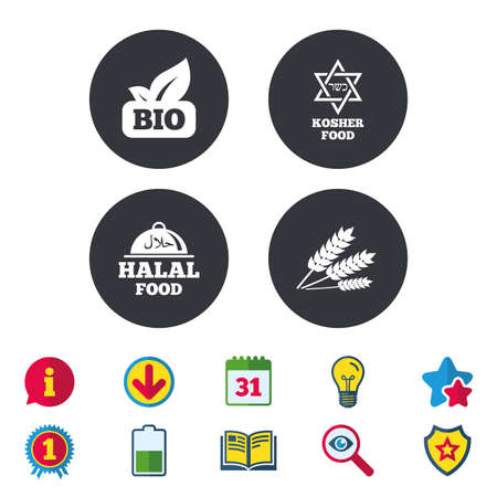 1,703 Halal Stock Vector Illustration And Royalty Free Halal Clipart