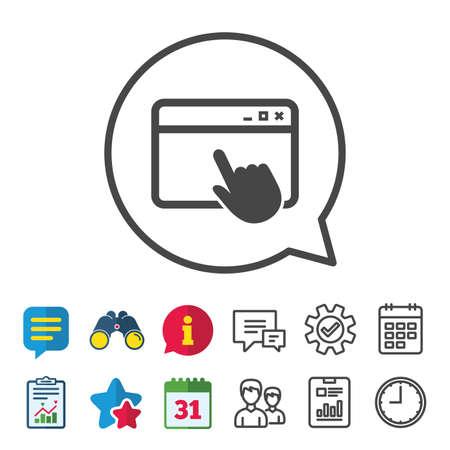 ページ アイコンをクリックします。ブラウザー ウィンドウのシンボル。ウェブサイトまたはインターネットの符号。情報、レポート、およびカレン