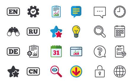 Sprachikonen. Übersetzungssymbole EN, DE, RU und CN. Englisch, Deutsch, Russisch und Chinesisch. Zeichen für Chat, Bericht und Kalender. Sterne, Statistiken und Download-Symbole. Frage, Uhr und Globus Standard-Bild - 84142181