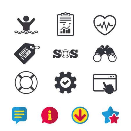 SOS Rettungsring-Symbol. Herzschlag-Kardiogramm-Symbol. Schwimmendes Zeichen. Man ertrinkt. Browserfenster, Report- und Servicezeichen. Fernglas-, Informations- und Downloadikonen. Sterne und Chat. Vektor Standard-Bild - 84142272