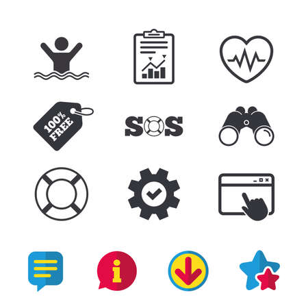 SOS lifebuoy icon. Heartbeat cardiogram symbol. Swimming sign. Man drowns. Browser window, Report and Service signs. Binoculars, Information and Download icons. Stars and Chat. Vector Illustration