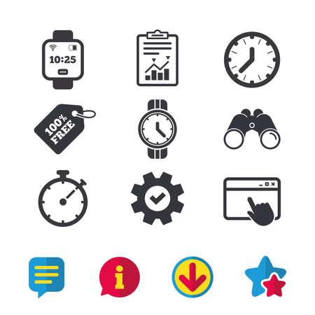 スマートな時計アイコン。機械式時計の時刻、ストップウォッチ タイマー シンボル。手首デジタル時計の記号。ブラウザー ウィンドウ、レポート  イラスト・ベクター素材