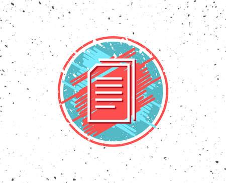 グランジをシンボルでボタン。文書行のアイコンをコピーします。ファイルのコピー署名。紙のページコンセプトシンボル。ランダムな背景。