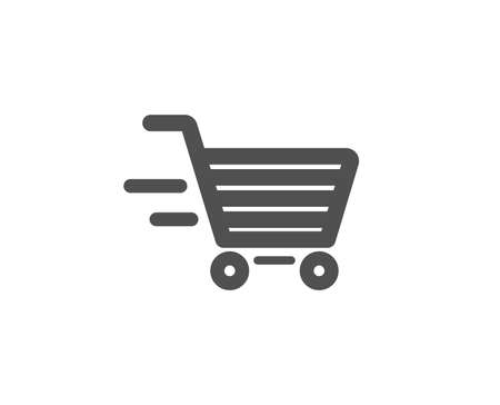 配信サービスシンプルなアイコン。ショッピングカートの看板。エクスプレスオンライン購入。スーパーマーケットバスケットシンボル。品質設計  イラスト・ベクター素材