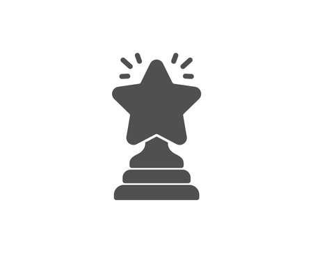 Rank star simple icon. Success reward symbol. Best result sign. Winner cup. Quality design elements.