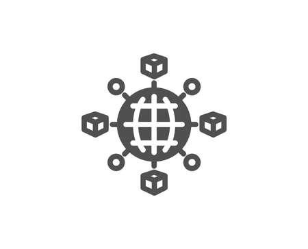 ロジスティクスネットワークのシンプルなアイコン。  イラスト・ベクター素材