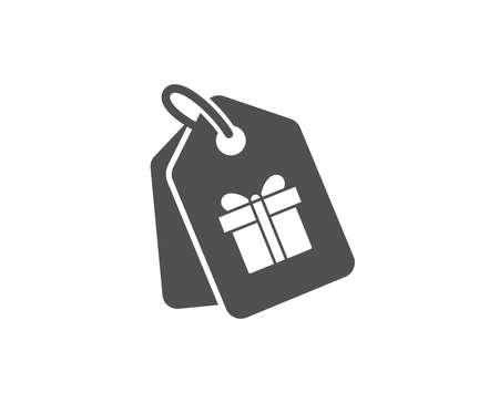 Coupons met geschenken eenvoudig pictogram. Huidige doos of uithangbord. Verjaardag winkelen symbool. Pakket in geschenkverpakking. Kwaliteitsontwerpelementen. Klassieke stijl.