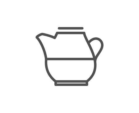 Milk jug for coffee icon. Stock Illustratie