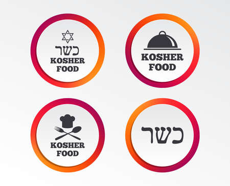Kosher food product icons. Chef hat with fork and spoon sign. Star of David. Natural food symbols. Info-graphic design buttons. Circle templates. Vector illustration.