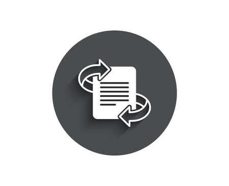 マーケティングシンプルなアイコン。矢印記号付きのページ。記事の記号。影付きの円フラット ボタン。ベクトル