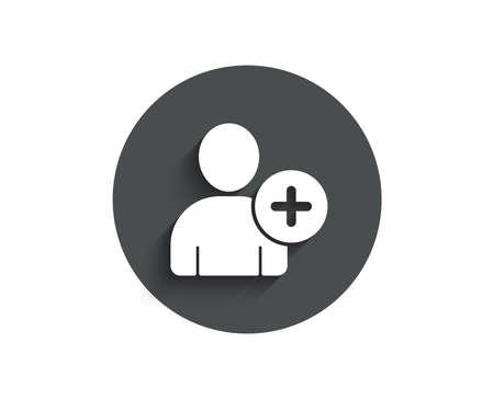 ユーザーの単純なアイコンを追加します。プロフィールアバターサイン。人物のシルエット記号。影付きの円フラット ボタン。ベクトル