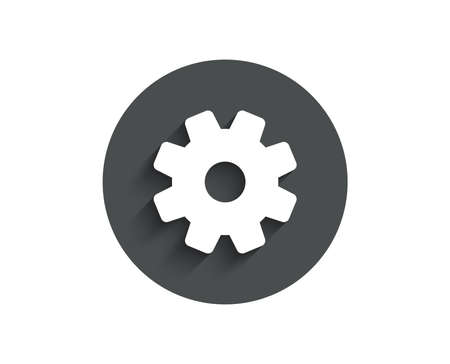 Cogwheel simple icon. Service sign. Transmission Rotation Mechanism symbol. Illustration