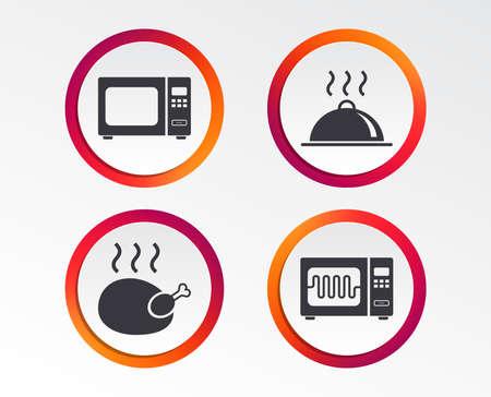 Micro-ondes grill four icônes. des boutons de cercle Banque d'images - 97348829