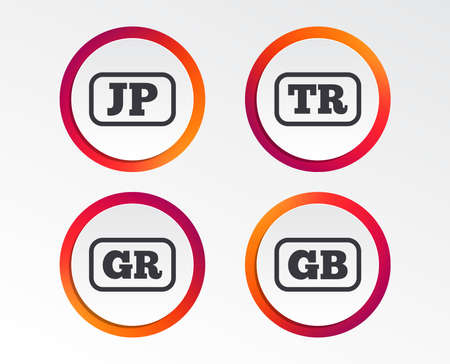 Language icons. JP, TR, GR and GB translation symbols. Japan, Turkey, Greece and England languages. Infographic design buttons. Circle templates. Vector