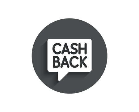 Cashback service simple icon of Money transfer sign.