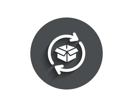 返品小包記号の商品簡易アイコンの交換。