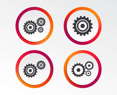 Cogwheel gear icons. Mechanism symbol. Website or App settings sign. Working process performance. Infographic design buttons. Circle templates. Vector