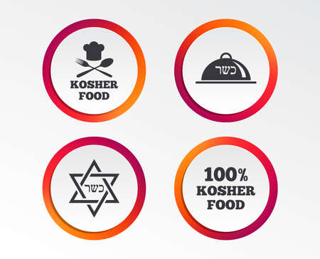 Kosher food product icons. Chef hat with fork and spoon sign. Star of David. Natural food symbols. Infographic design buttons. Circle templates. Vector
