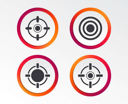 Crosshair icons. Target aim signs symbols. Weapon gun sights for shooting range. Infographic design buttons. Circle templates. Vector