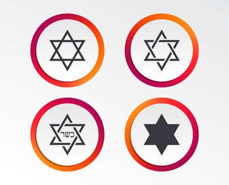 Icônes de signe étoile de David. Symbole d'Israël. Boutons de conception infographique. Modèles de cercle. Vecteur Vecteurs