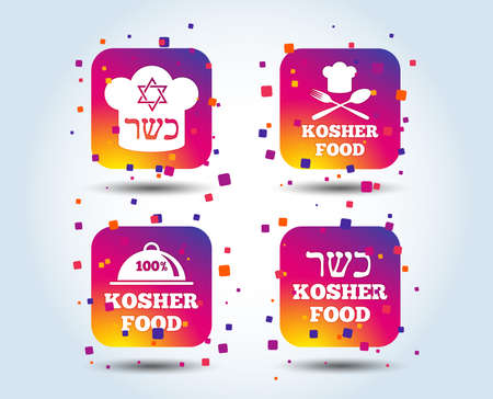 Kosher food product icons. Chef hat with fork and spoon sign. Star of David. Natural food symbols. Colour gradient square buttons. Flat design concept. Vector Çizim