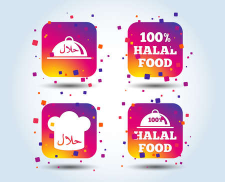 Halal food icons. 100% natural meal symbols. Chef hat sign. Natural muslims food. Colour gradient square buttons. Flat design concept. Vector Banque d'images - 111102784