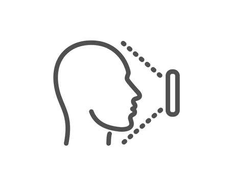 Liniensymbol für das Scannen von Gesichtern. Telefongesichts-ID-Zeichen. Kopfidentifikationssymbol. Hochwertiges Gestaltungselement. Scan-Symbol im klassischen Stil. Bearbeitbarer Strich. Vektor