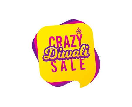 Diwali festival sale banner. Hindu festive modern flyer. Indian rangoli concept. Deepavali or diwali festival of lights sale. Happy Indian holiday shopping. Vector Illustration