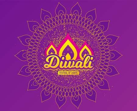 Diwali festival greeting card. Hindu festive modern background. Indian rangoli art concept. Deepavali or diwali festival of lights. Happy Indian holiday. Vector Illustration