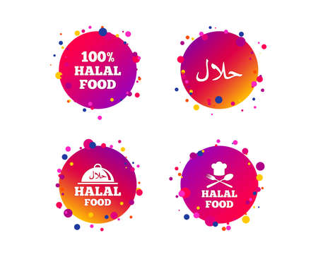 Halal food icons. 100% natural meal symbols. Chef hat with spoon and fork sign. Natural muslims food. Gradient circle buttons with icons. Random dots design. Vector