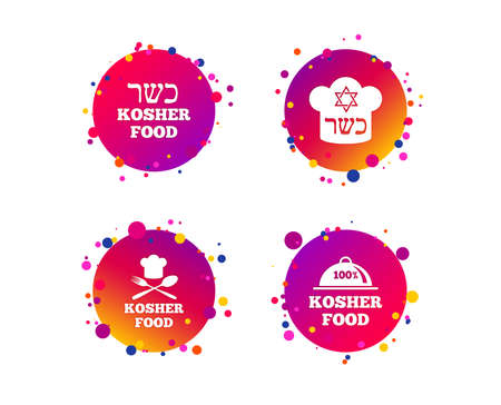 Kosher food product icons. Chef hat with fork and spoon sign. Star of David. Natural food symbols. Gradient circle buttons with icons. Random dots design. Vector