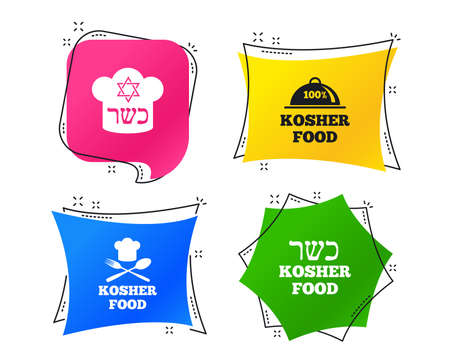 Kosher food product icons. Chef hat with fork and spoon sign. Star of David. Natural food symbols. Geometric colorful tags. Banners with flat icons. Trendy design. Vector