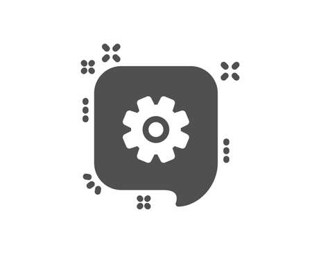 Cogwheel icon. Technical settings sign. Quality design element. Classic style icon. Vector Banco de Imagens - 125932013
