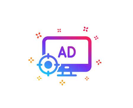 Seo adblock icon. Search engine optimization sign. Target symbol. Dynamic shapes. Gradient design seo adblock icon. Classic style. Vector Иллюстрация
