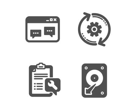 Set of Browser window, Spanner and Cogwheel icons. Hdd sign. Website chat, Repair service, Engineering tool. Hard disk.  Classic design browser window icon. Flat design. Vector