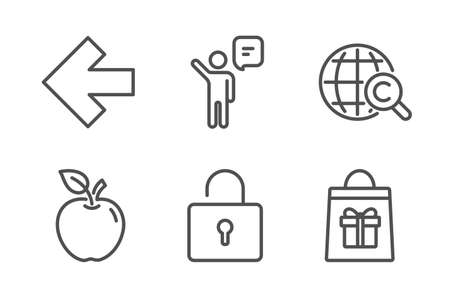 International Сopyright, Lock and Agent icons simple set. Apple, Left arrow and Holidays shopping signs. World copywriting, Private locker. Business set. Line international Сopyright icon. Vector Иллюстрация