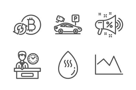 Hot water, Refresh bitcoin and Presentation time icons simple set. Sale megaphone, Parking security and Line chart signs. Aqua drop, Update cryptocurrency. Business set. Line hot water icon. Vector Foto de archivo - 120046398