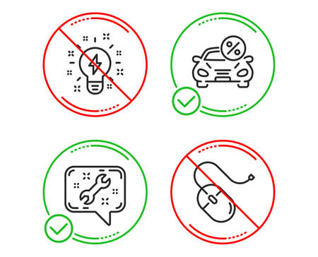 Do or Stop. Inspiration, Spanner and Car leasing icons simple set. Computer mouse sign. Creativity, Repair service, Transport discount. Pc device. Business set. Line inspiration do icon. Vector
