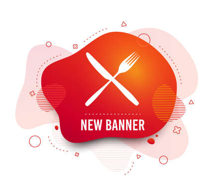Fluid badge. Eat sign icon. Cutlery symbol. Fork and knife crosswise. Abstract shape. Gradient fork icon. Flyer liquid banner. Vector Banque d'images - 120950355
