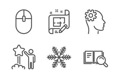 Engineering, Architect plan and Computer mouse icons simple set. Star, Snowflake and Search book signs. Cogwheel head, Engineering plan. Technology set. Line engineering icon. Editable stroke. Vector Illustration