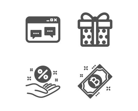 Set of Loan percent, Gift box and Browser window icons. Bitcoin sign. Discount hand, Present package, Website chat. Cryptocurrency coin.  Classic design loan percent icon. Flat design. Vector