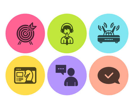 Seo strategy, Users chat and Wifi icons simple set. Shipping support, Archery and Approved message signs. Chess knight, Communication concept. Business set. Flat seo strategy icon. Circle button