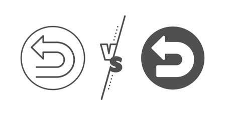 Left turn direction symbol. Versus concept. Undo arrow line icon. Navigation pointer sign. Line vs classic undo icon. Vector Иллюстрация