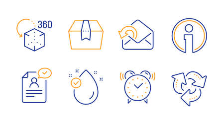 Augmented reality, Send mail and Vitamin e line icons set. Info, Package box and Alarm clock signs. Resume document, Recycle symbols. Virtual reality, Sent message. Business set. Vector Illustration