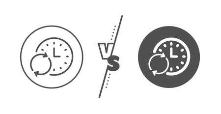 Update clock or Deadline symbol on white