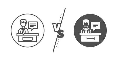 Signo de mostrador de información. Versus concepto. Icono de la línea de expositores. Línea vs icono de expositores clásicos. Vector Ilustración de vector