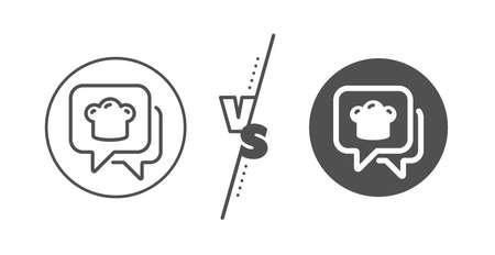 Chef sign. Versus concept. Cooking hat line icon. Food preparation symbol. Line vs classic cooking hat icon. Vector Illusztráció