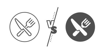 Cutlery sign. Versus concept. Food line icon. Fork, knife symbol. Line vs classic food icon. Vector Иллюстрация
